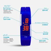Buy cheap LED SIlicon Watch from wholesalers