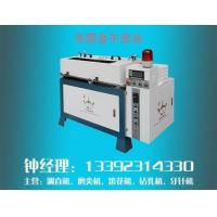 Buy cheap CNC automatic grinding machine from wholesalers