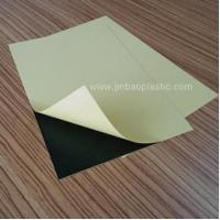 Buy cheap self adhesive pvc sheet for photo album from wholesalers