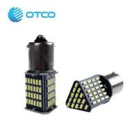 Buy cheap Super Bright 1156 87 SMD 4014 Leds Car Motorcycle Turn Lights Signal And Brake Light from wholesalers