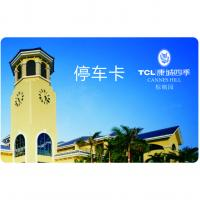 Buy cheap Mifare Ultralight RFID CARD from wholesalers