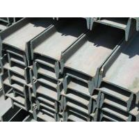 Buy cheap Supply I Beam Section from wholesalers