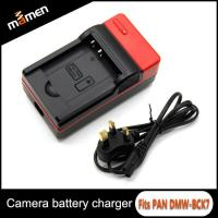 China Camera battery Charger Panasonic DMW-BCK7 on sale
