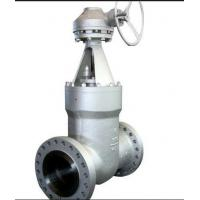 Buy cheap 2 Inch-60 InchPressure Seal Bonnet Gate Valve , High Pressure 2500lb Water Gate Valve from wholesalers