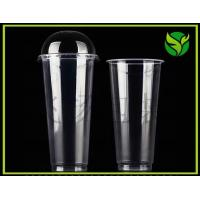 Buy cheap PP cup,PET cup ,plastic cup with flat and dome lid from wholesalers