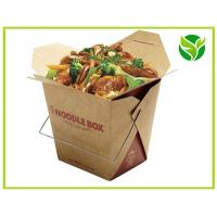 Buy cheap plastic cup (ZST017) food grade greaseproof paper noodle box from wholesalers
