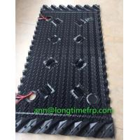 Buy cheap 500mm*1230mm crossflow cooling tower packing fill from wholesalers