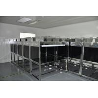 Buy cheap Purify equipment Vertical flow purification table from wholesalers