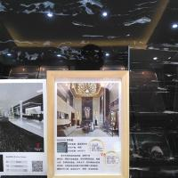 Buy cheap Silver Dragon Marble Effect Black Porcelain and Ceramic Floor Tiles with White Veins from wholesalers