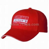 Buy cheap S2027 Cotton promo caps from wholesalers