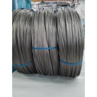 Buy cheap Stainless steel wire SUS304 from wholesalers