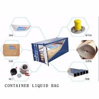 Buy cheap Container liquid bag from wholesalers