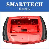 Buy cheap Custom-made Bluetooth Remote Controller Shell High Precision Injection Molding from wholesalers