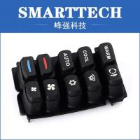 Buy cheap OEM Silicone Rubber Keyboard For Cellphone,Laptop,Computer,Notebook from wholesalers