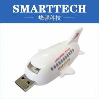 Buy cheap Aircraft U Disk Plastic Mold from wholesalers