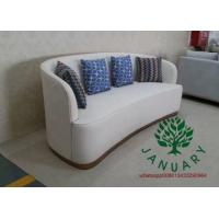 Buy cheap Bean-shape Lobby Fabric Lounges from wholesalers