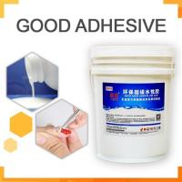 Buy cheap Odorless Natural Rubber Liquid Latex for Nail Polish, Tire Repair Liquid from wholesalers