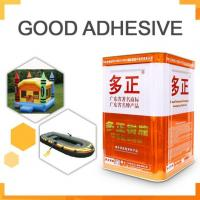 Buy cheap Polyurethane Glue for Inflatable Rubber Boat and Bouncy Castle Repairing from wholesalers