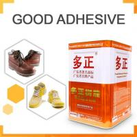 Buy cheap Natural Rubber Based Adhesive for Bonding Shoe Lining and Upper from wholesalers