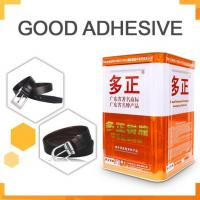 Buy cheap All Purpose Cement Glue for Bonding Artificial and Genuine Leather in Making Belts from wholesalers