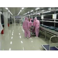 Buy cheap Antistatic floor paint from wholesalers