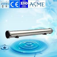 Buy cheap Bag filter housing SS ro membrane vessel from wholesalers