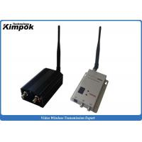Buy cheap 3 Watt Analog Video Transmitter Wireless Video Audio Sender for Security Protection 8CH from wholesalers
