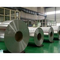 Buy cheap 6061 aluminum coil from wholesalers
