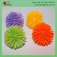 Buy cheap spiky ball on chain Spiky Ball from wholesalers