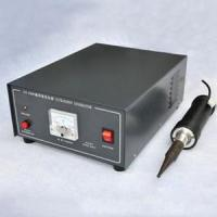 Buy cheap Portable Hand Held Ultrasonic Welder 500W For Plastic Toys / from wholesalers
