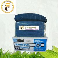 Buy cheap PPI Super Blue Nets, Heidelberg Press Spare Parts product