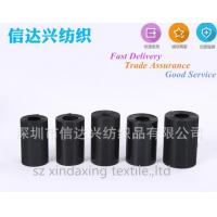 Buy cheap Pure Nylon OEM Black Various Used 3# Injection Plastic Hook from wholesalers