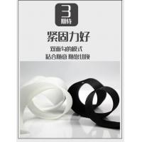 Buy cheap Polyester Male and Female Sew on Hook and Loop Sofa Tape product