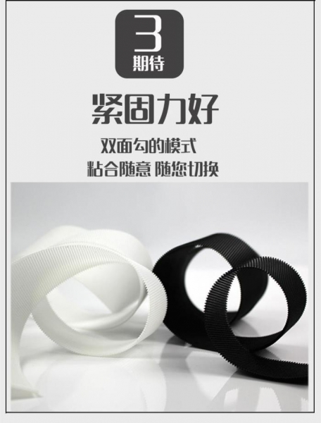 Quality Polyester Male and Female Sew on Hook and Loop Sofa Tape for sale