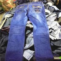 Buy cheap Lady Jean Pants Hot Sale Used Clothes from wholesalers