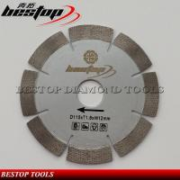 Buy cheap Arix Diamond Cutting Blade for Granite Fast Cutting from wholesalers