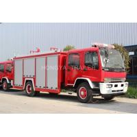 Buy cheap ISUZU FTR chassis for Fire-fighting application from wholesalers