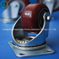 Buy cheap Mould Products Casters Model: DSC_0129 product