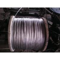 Buy cheap Galvanized Steel Wire Rope/Galvanized cable from wholesalers