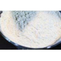 Buy cheap Feed enzyme Xylanase from wholesalers