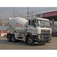 Buy cheap used UD electric cement mixers for sale from wholesalers