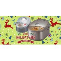 Buy cheap Zojirushi and Tiger Rice Cookers | Holiday Sale from wholesalers