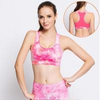 Buy cheap Best Support Sports Bra High Impact from wholesalers