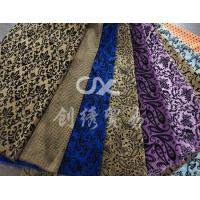 Buy cheap Cotton Fabric Velvet Plant Flower Fabric(2) from wholesalers