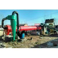 Buy cheap Grain dryer machine for all kinds of agricultural goods from wholesalers