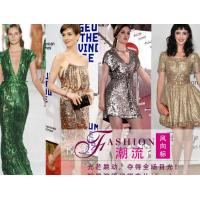Buy cheap Sequin fabric 3mm mesh cloth, wedding decoration, stage dress dress fabric from wholesalers