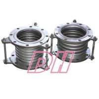 Buy cheap Metal bellows expansion joint from wholesalers