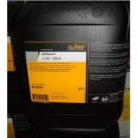 Buy cheap KLUBEROIL 4 UH1- 32 N-1500N from wholesalers