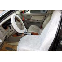 Buy cheap Car seat cover from wholesalers