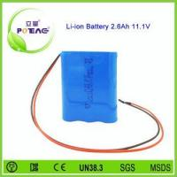 Buy cheap 12V 2600mAh rechargeable li ion battery pack for megaphone from wholesalers